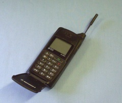 Motorola_mr601